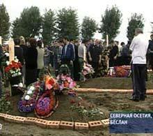 Turkish Girl Among Beslan Victims