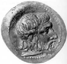 Inscriptions Reveal Belonging of Thracian Treasure