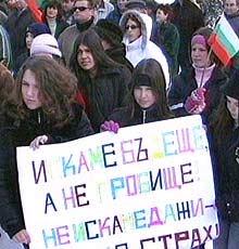 Bulgarians Unite Efforts with Greenpeace against Belene Nuke