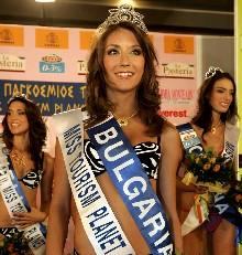 Bulgarian Wins Beauty Title in Greece