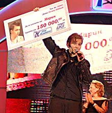 Teenager Sweeps Star Academy's EUR 75,000