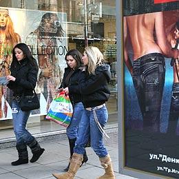 Sofia Shopkeepers Oppose Vitosha Blvd. Closure