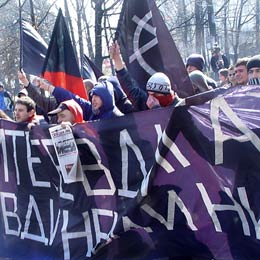 Anarchists March on Sofia Streets
