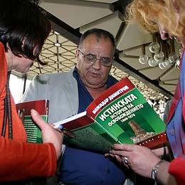 "Historian Tells Bulgaria's Liberation ""True Story"""