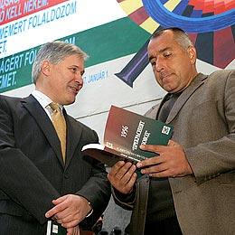 Bulgaria: Hungarian Verses Add to Sofia Poetry Walling