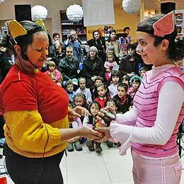 Bulgaria: Winnie The Pooh Inspirational for Bulgarian Kids