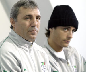 Bulgaria: Berbatov to Wear Captain's Armband of Bulgarian Football Team