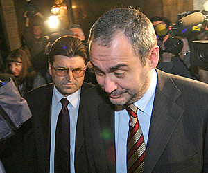 Bulgaria: Bulgaria's Top Prosecutor Vows Swift Probe into Corruption Scandal