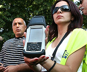 Bulgaria: Sofia Launches SMS Payment of Parking Tax