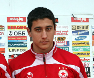 Bulgaria: Bulgarian Teenager Alexandrov Poised to Sign for Borussia Dortmund