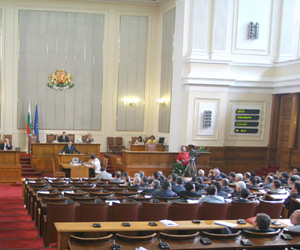 Bulgaria: Bulgarian MPs Vote on Flat Tax