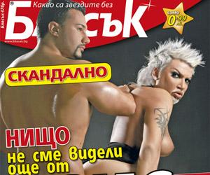 Bulgaria: Bulgaria Gay Idol Courts Scandal with Flashy Photo Session