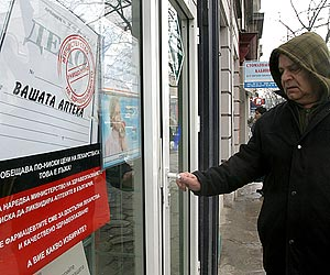 Bulgaria: Bulgarian Pharmacists Stage Nationwide Protest