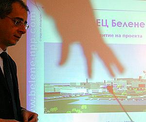 Bulgaria: Bulgaria Belene N-Plant Said to Halve Electricity Price