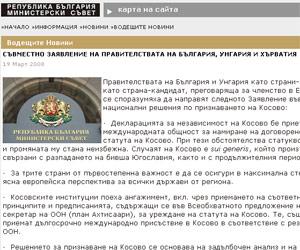 Bulgaria: Bulgaria, Hungary, Croatia Recognize Kosovo