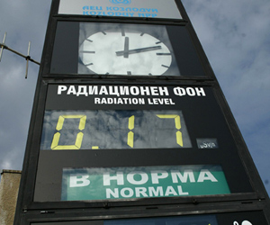 Bulgaria Nuclear Agency Disproves Rumors of Radiation Leakage: Bulgaria Nuclear Agency Disproves Rumors of Radiation Leakage