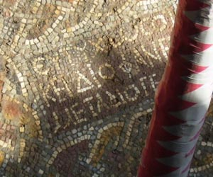 Bulgaria: Unique Byzantine Mosaics Unearthed in Bulgaria's Kyustendil