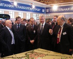 "Bulgaria ???Bulgaria Today??? Business Fair Opens in Moscow: ""Bulgaria Today"" Business Fair Opens in Moscow"