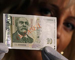 Bulgaria Bulgarian Bank Advisor: Bulgaria Lev Strongest Currency in Eastern Europe: Bulgarian Bank Advisor: Bulgaria Lev Strongest Currency in Eastern Europe