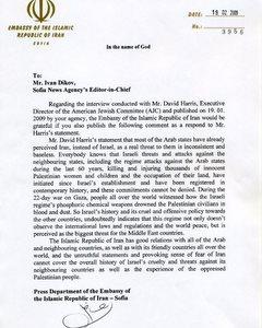 Bulgaria Iran Embassy in Sofia Responds to Interview of AJC Director David Harris: Iran's Embassy in Sofia Responds to Interview of AJC Director David Harris