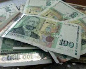Bulgaria Richest Bulgarians Lose BGN 2,4 B over Financial Crisis: Richest Bulgarians Lose BGN 2,4 B over Financial Crisis