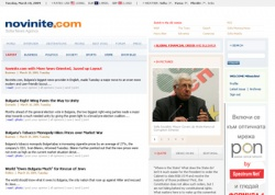 Bulgaria: Novinite.com with More News-Oriented, Jazzed up Layout