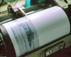 Romania Earthquake Sparks Panic in Northern Bulgaria: Romania Earthquake Sparks Panic in Northern Bulgaria