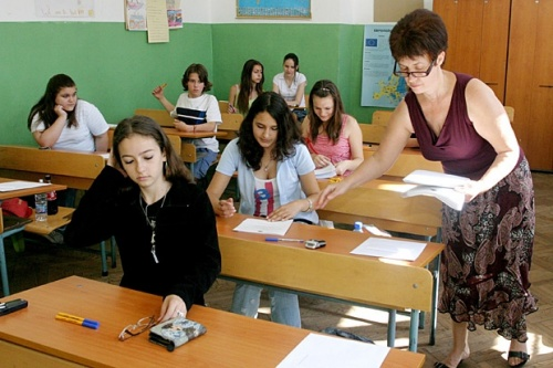 Bulgaria School Records to Go Online: Bulgaria School Records to Go Online