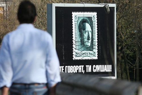 Sofia Mayor Orders Removal of Controversial Hitler Billboard: Sofia Mayor Orders Removal of Controversial Hitler Billboard