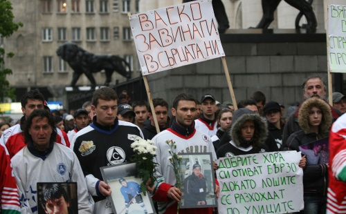 Bulgaria: Hundreds Rally in Sofia in Remembrance of Double Murder Victims