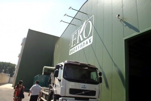 Bulgaria Waste Recycling Company Ecobulpack Boosts Outstanding 2008 Results: Bulgaria Recycling Company Ecobulpack Boosts Outstanding Results