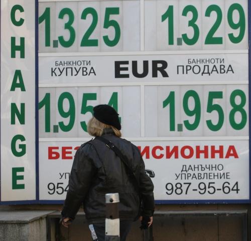 Bulgaria Workers Make 15 Times Less than EU Counterparts: Bulgaria Workers Make 15 Times Less than EU Counterparts