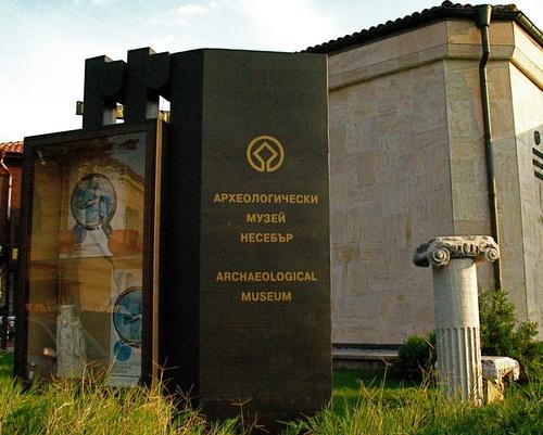 Bulgaria: Bulgaria Police Seize Hidden Ancient Treasure in Nessebar