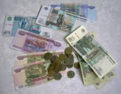 Russia Introduces Free Currency Rate: Russia Introduces Free Currency