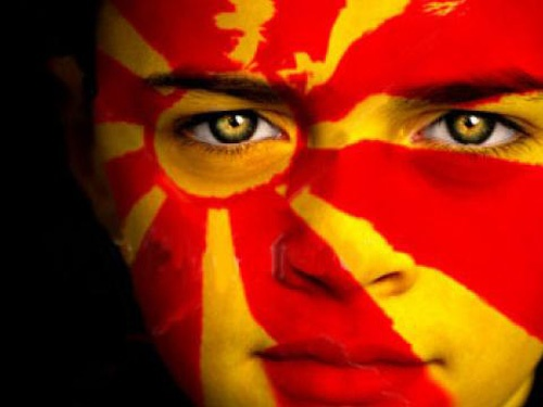 ... Macedonian Minority: Bulgaria Continues to Fear Macedonian Minority