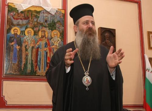 Pedophile Scandal Shakes Sofia Ecclesiastical School: Pedophile ...