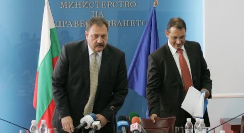 Bulgaria: Bulgaria with 10 Swine Flu A(H1N1) Cases