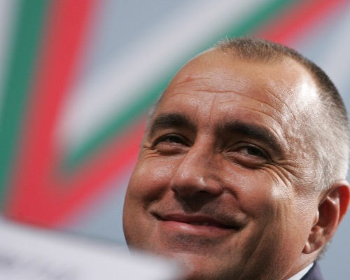 Bulgaria: Bulgaria's GERB Officially Set to Form Minority Cabinet