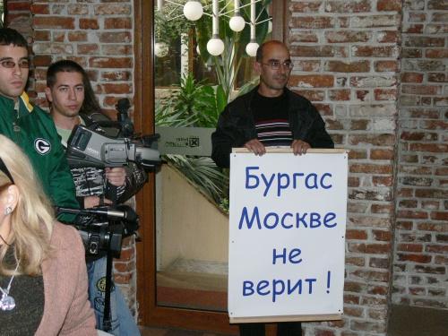 Bulgaria: Bulgaria GERB Govt May Cancel Burgas-Alexandroupolis Oil Pipeline