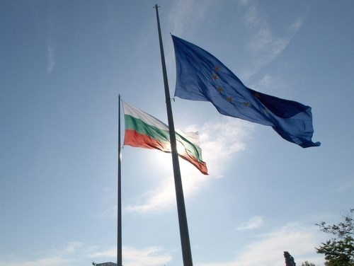 bulgaria and romanias financial development This paper attempts to analyse the relationship between exports, investments and economic development in two pre-accession countries of the european union, bulgaria and romania.