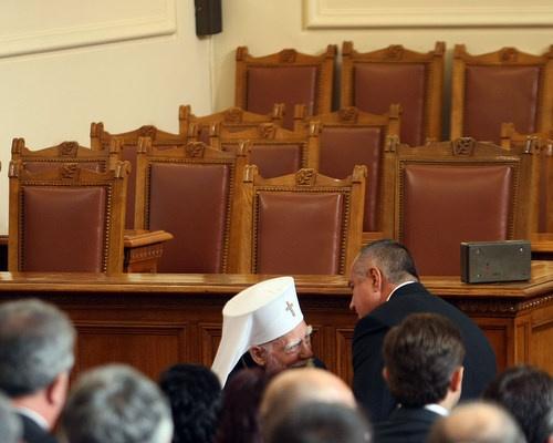 Bulgaria: New Bulgaria Government of PM Boyko Borisov Sworn In
