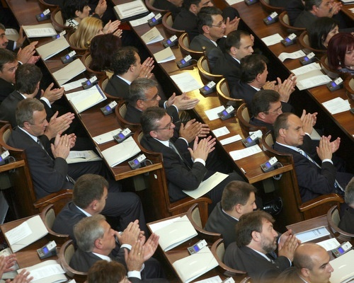 Four New MPs Enter Bulgaria Parliament: Four New MPs Enter Bulgaria Parliament