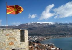 Bulgaria Bulgaria Consul in Macedonia Cannot Visit Imprisoned Mitrova in August: Bulgaria Consul in Macedonia Cannot Visit Imprisoned Mitrova in August