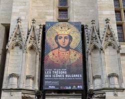 Bulgaria: Bulgarian Icons Paris Exhibit Gets Invited to Monaco, Prague