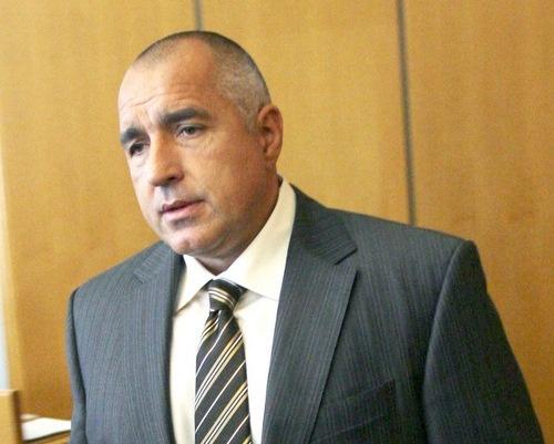 Bulgaria Bulgaria PM Borisov Appoints 24 Deputy Ministers: Bulgaria PM Borisov Appoints 24 Deputy Ministers