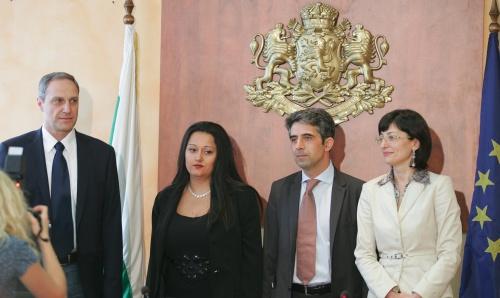 Bulgaria: Bulgaria Regional Development Minister with Three Deputies