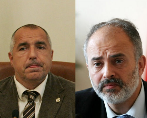Bulgaria: Bulgaria Capital Sofia, City of Vratsa Elect Mayors November 15