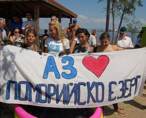 Bulgaria: Mud Fight during Eco-Fest in Bulgaria Black Sea Town Pomorie