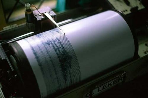Bulgaria: Bulgaria Calm after Light Quake in Macedonia
