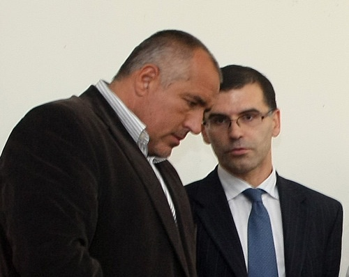 Bulgaria: Bulgaria New Government to Shut Down All State Agencies